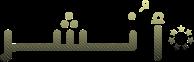 موقع أنشر لخدمات نقل العفش في جدة والمملكة